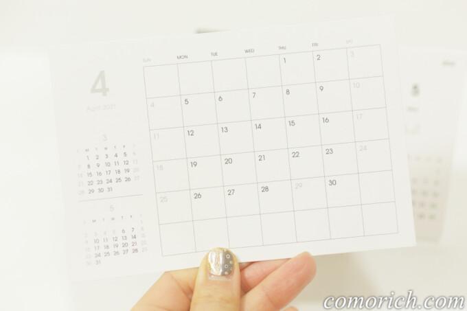 <1部500円>12枚の写真で作る【TOLOT卓上カレンダー】