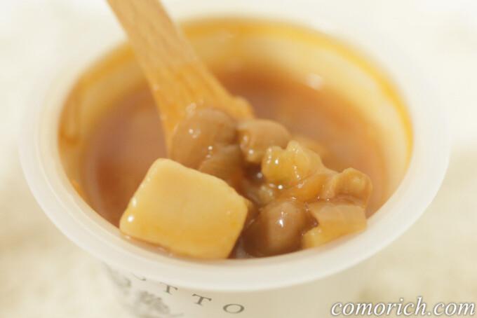国産野菜のカップスープ『野菜をMotto!!』